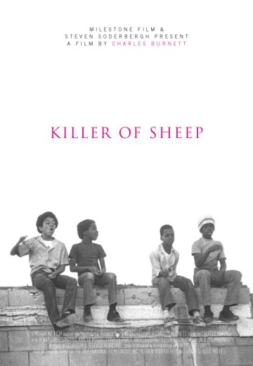killer_of_sheep_poster_soderberg_burnett