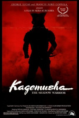 kagemusha-movie-poster-1980-1020269710
