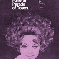 Examining Gender Identities with Funeral Parade of Roses (1969)